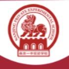 Nanjing Private Experimental School